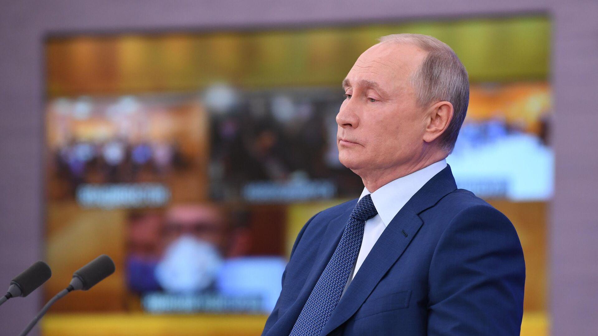 Президент РФ Владимир Путин на большой ежегодной пресс-конференции - РИА Новости, 1920, 17.12.2020
