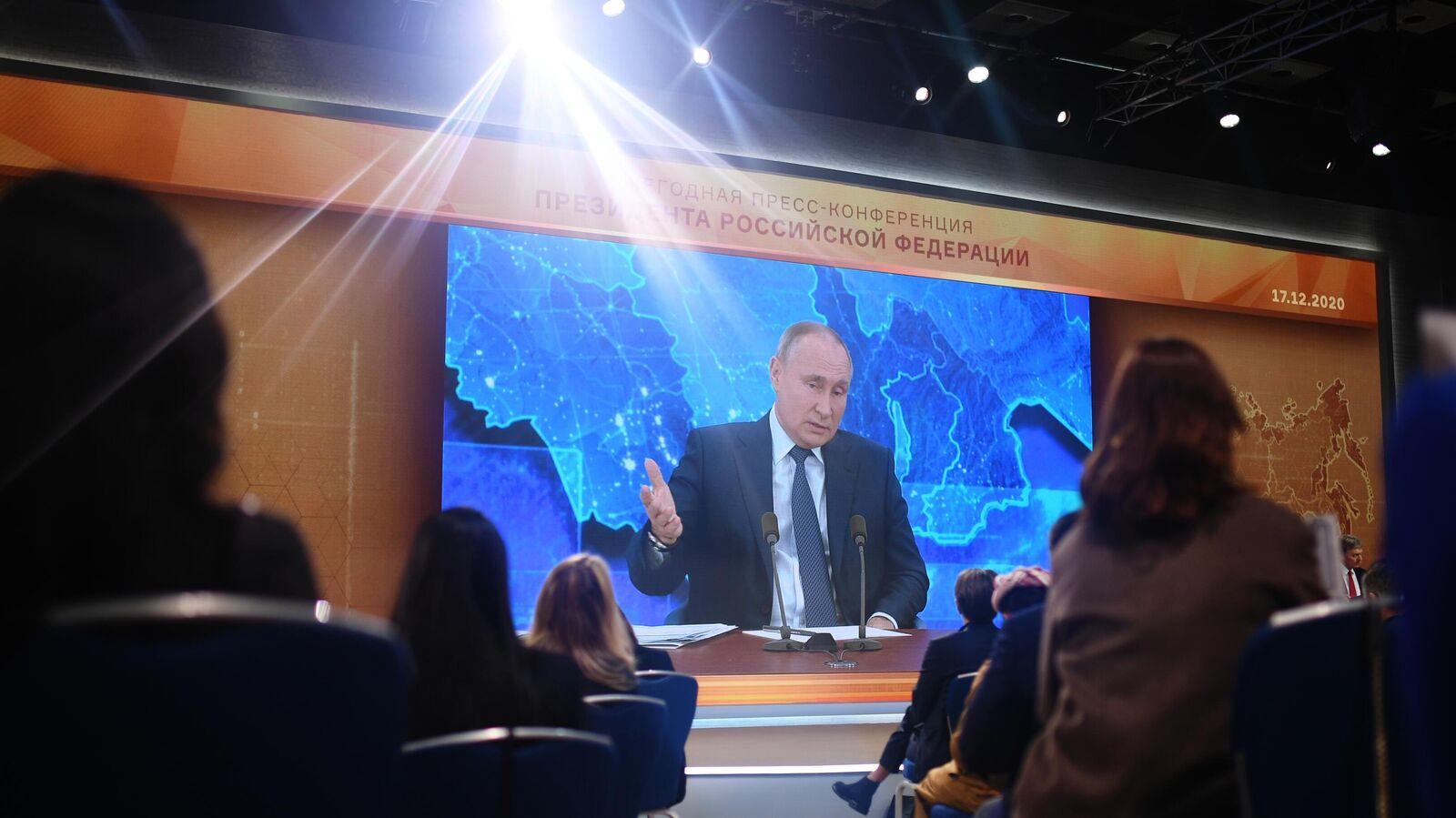 Путин пообещал наращивать поддержку Донбасса