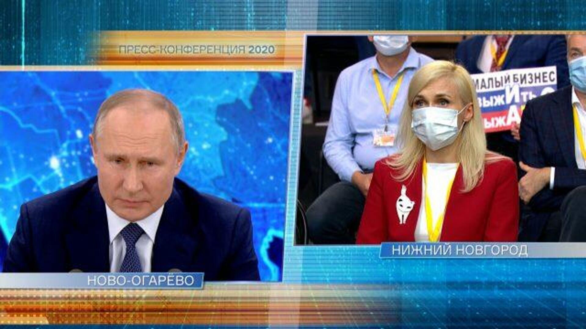 Путин: индексация пенсий на фоне пандемии крайне важна - РИА Новости, 1920, 17.12.2020