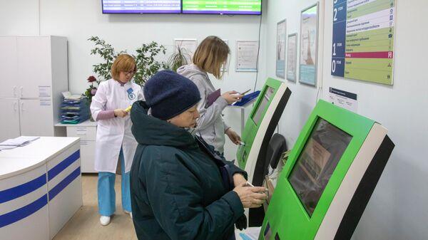 Пациенты записываются на прием к врачу через электронные терминалы в Москве