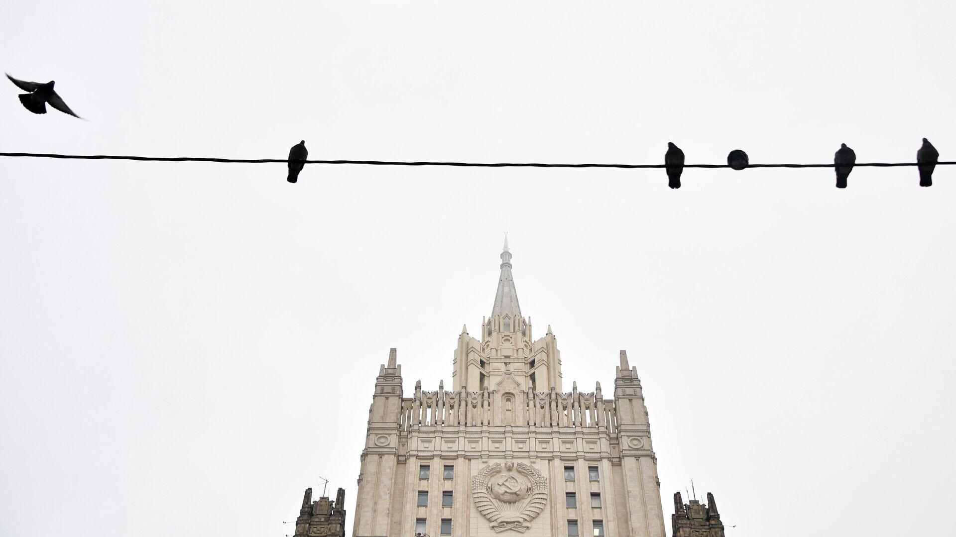 Здание МИД РФ - РИА Новости, 1920, 17.01.2021