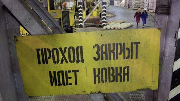 Титановый завод ОАО Корпорации ВСМПО-Ависма