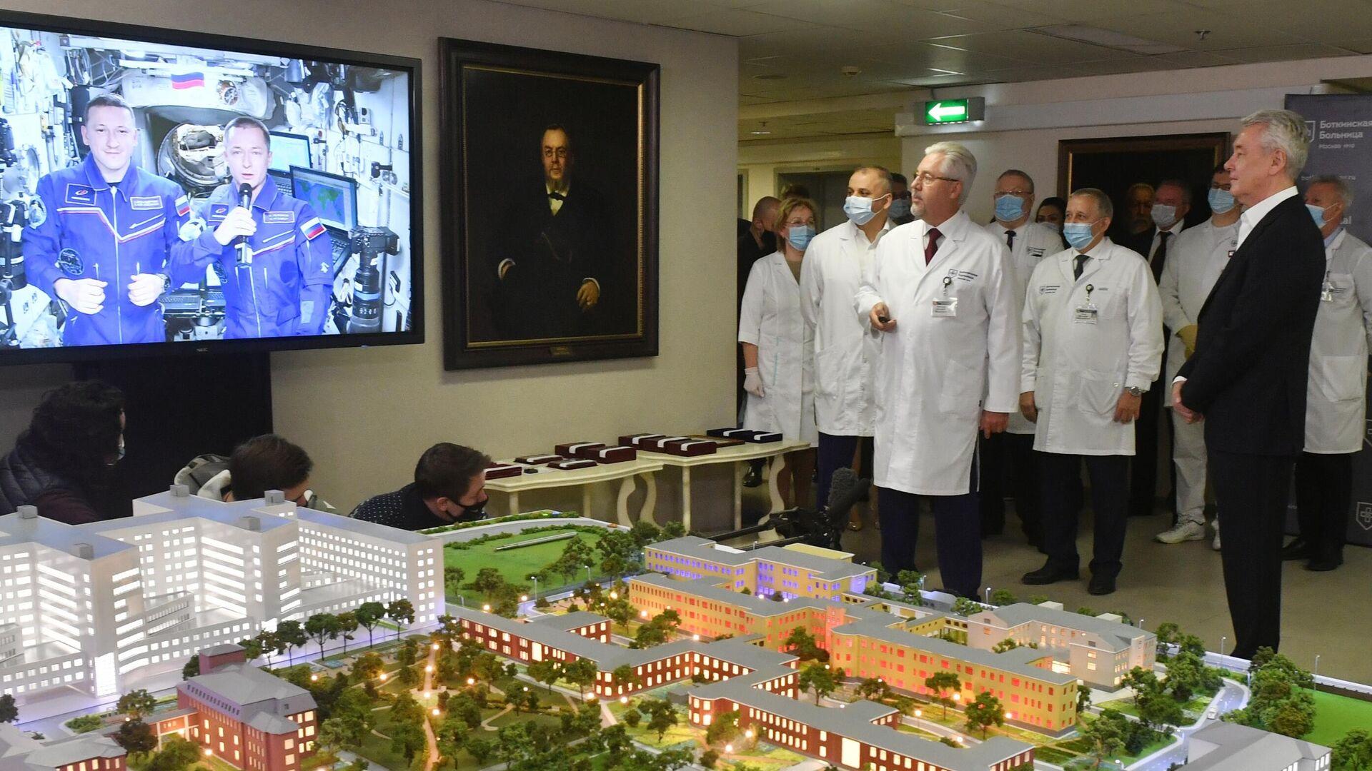 Мэр Москвы С. Собянин посетил Боткинскую больницу  - РИА Новости, 1920, 23.12.2020
