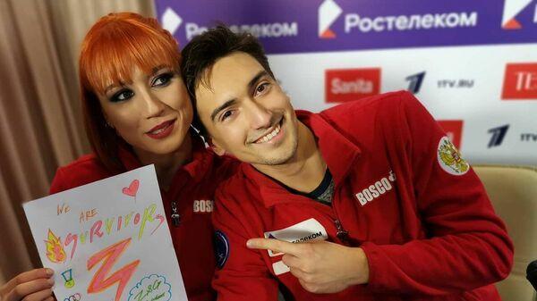 Фигуристы Тиффани Загорски и Джонатан Гурейро на чемпионате России по фигурному катанию