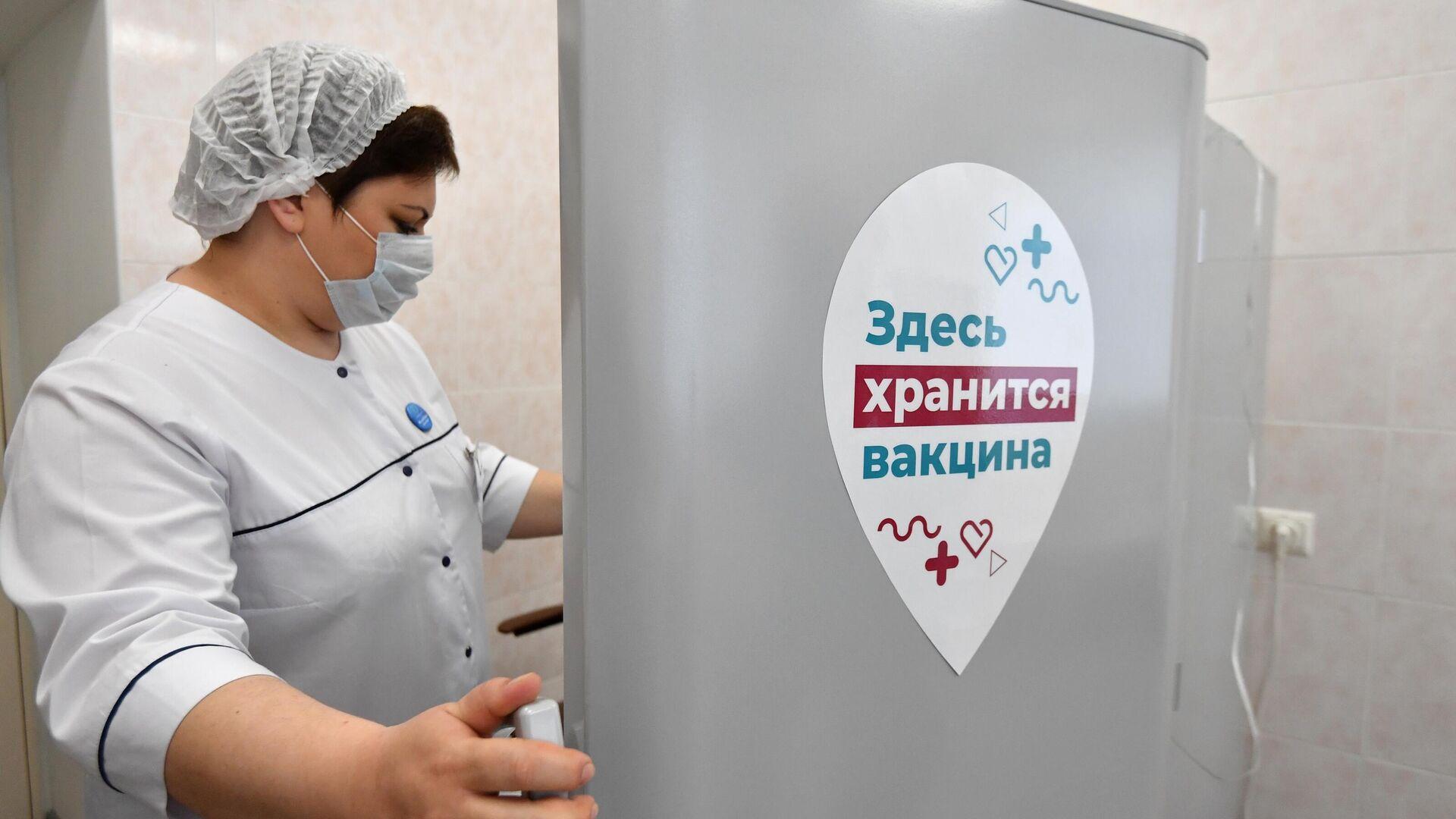 Медицинская сестра в процедурном кабинете - РИА Новости, 1920, 13.01.2021