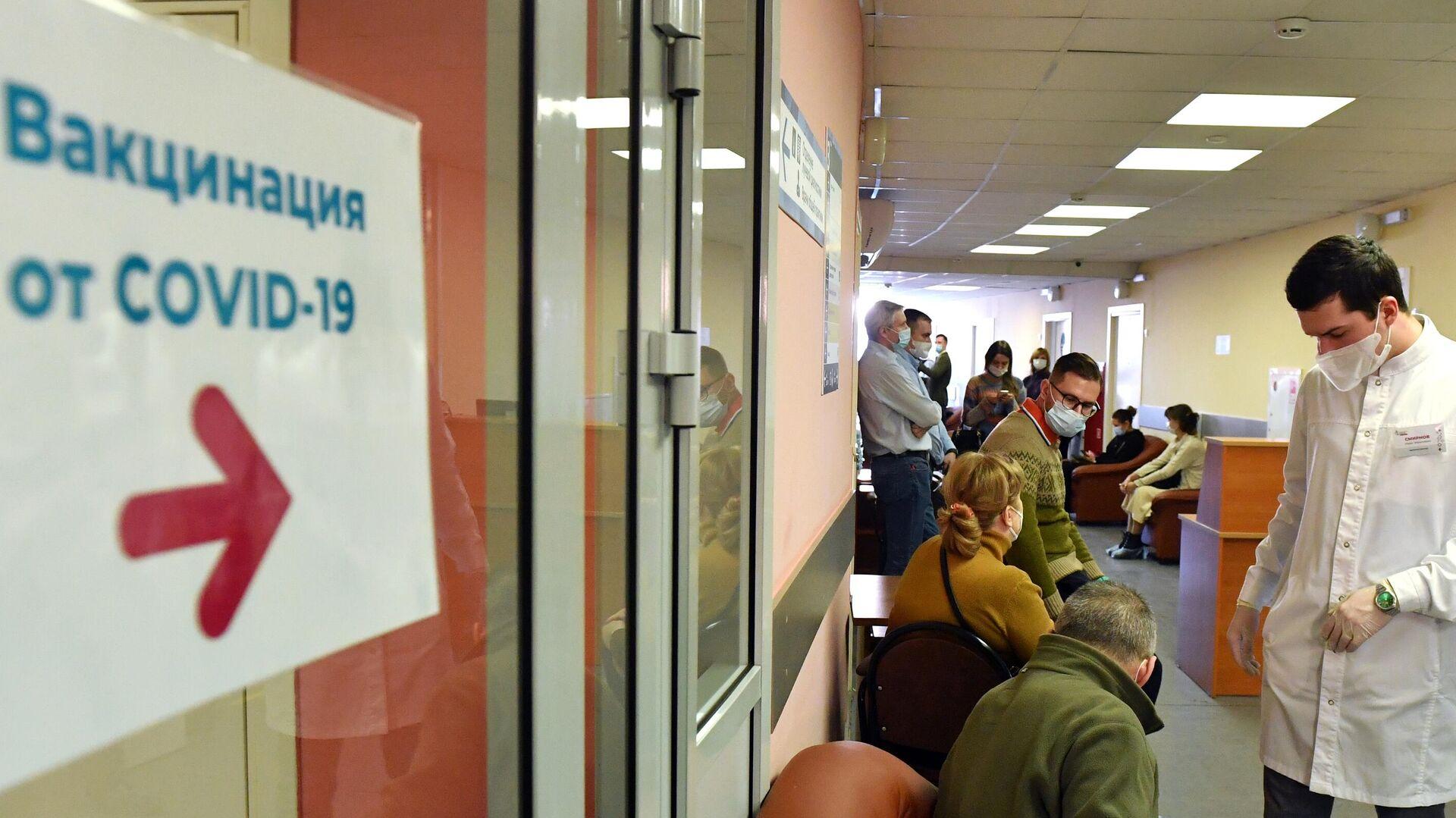 Очередь перед процедурным кабинетом, где проходит вакцинация - РИА Новости, 1920, 20.01.2021