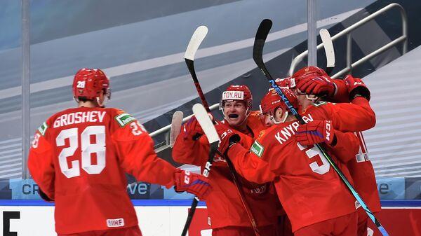 Хоккеисты молодежной сборной России на чемпионате мира в Эдмонтоне