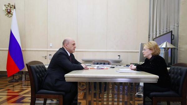 Михаил Мишустин и руководитель Федерального медико-биологического агентства Вероника Скворцова во время встречи