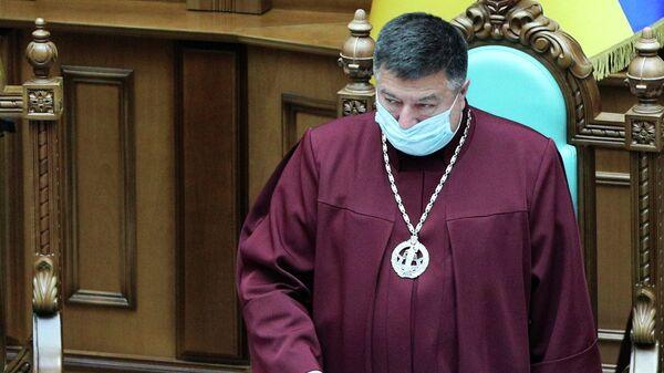 Глава Конституционного суда Украины Александр Тупицкий