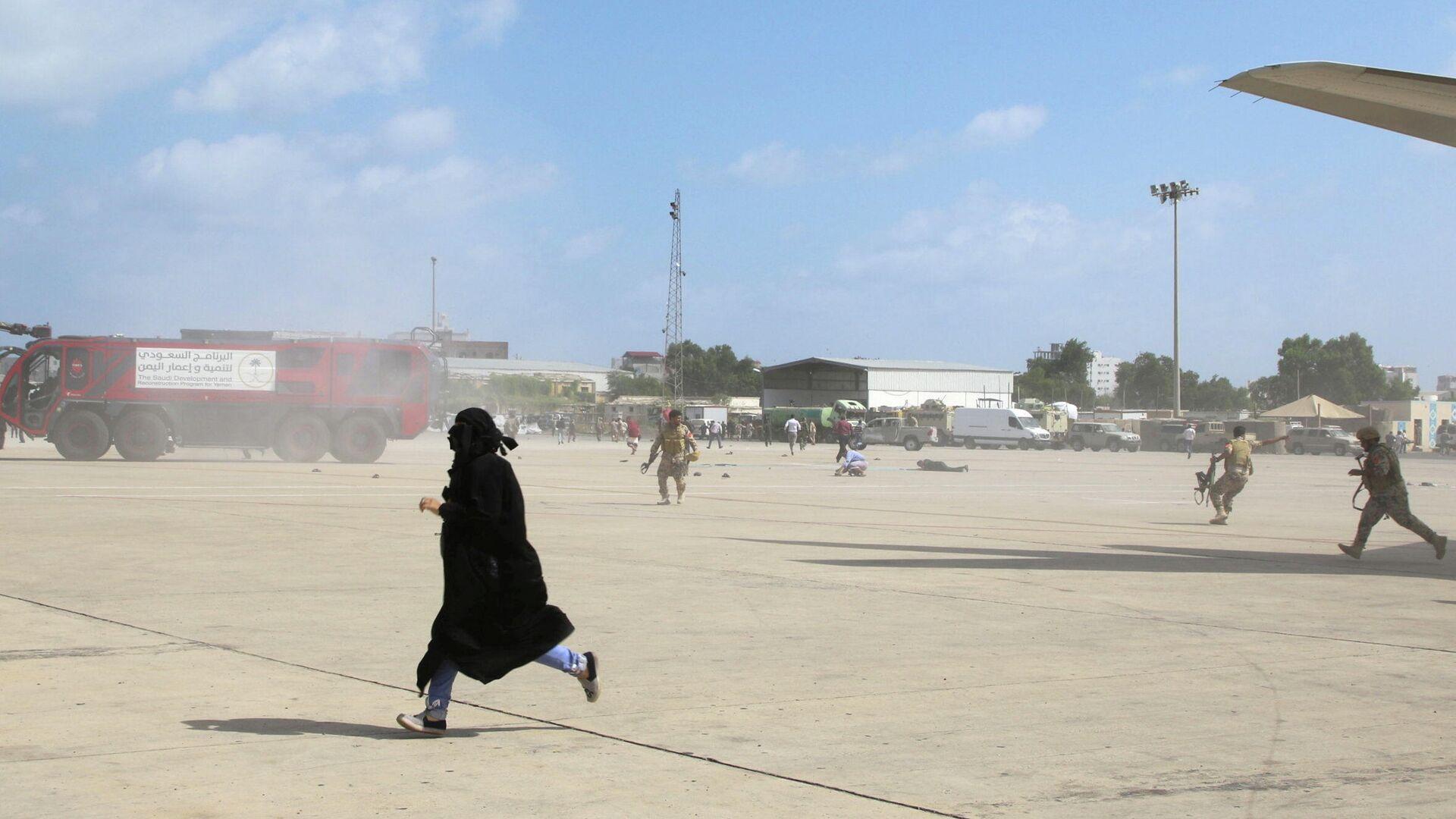 Взрыв в аэропорту города Аден, Йемен - РИА Новости, 1920, 30.12.2020