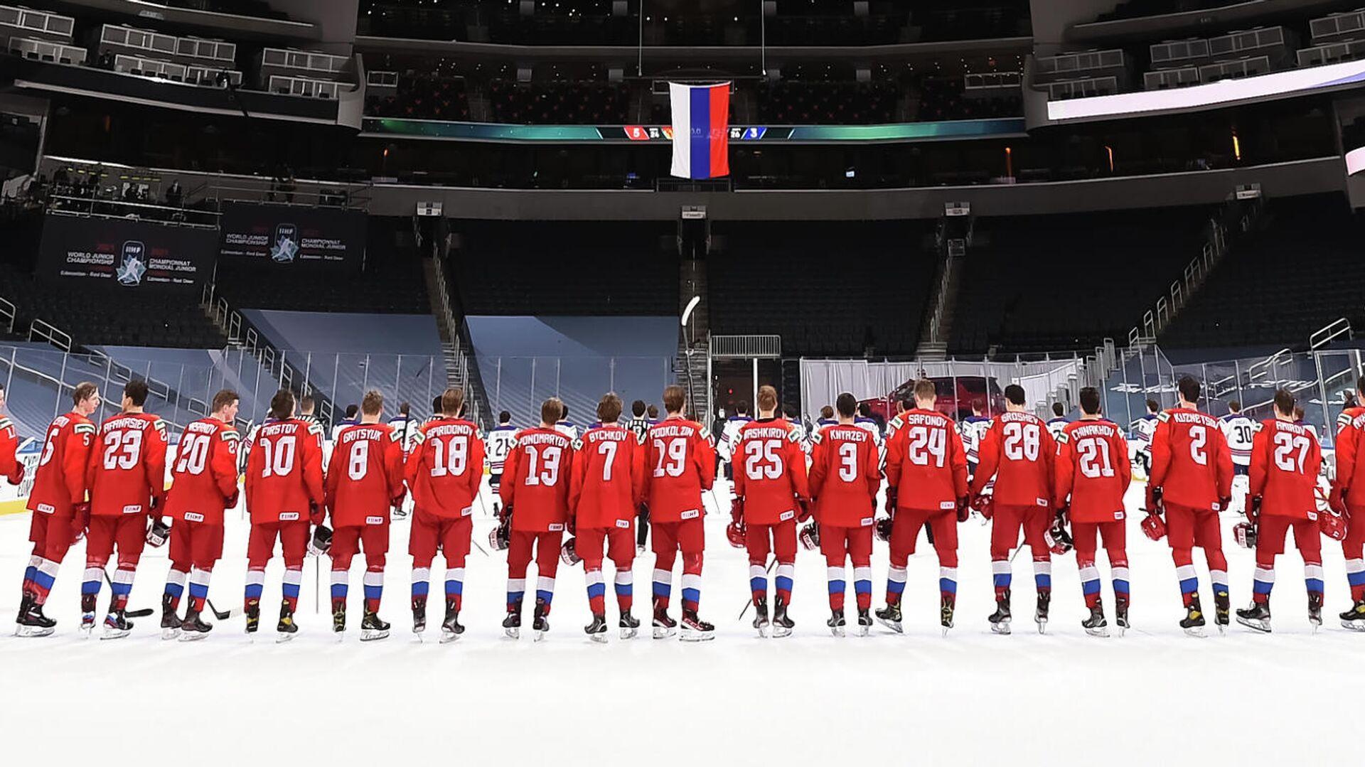 Молодежная сборная России по хоккею на чемпионате мира 2021 года - РИА Новости, 1920, 05.01.2021