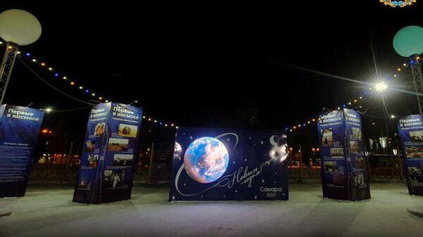 Новогодняя инсталляция, посвященная покорению космоса, в Самаре