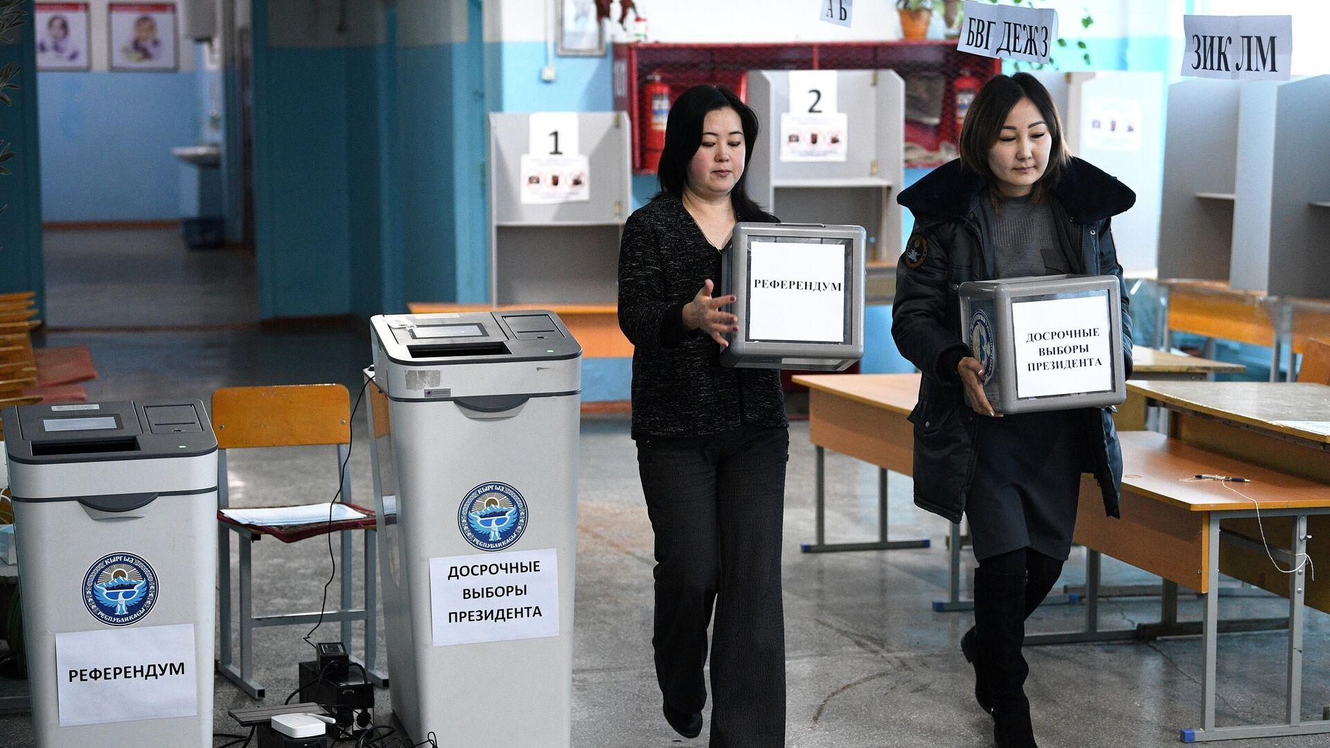 В Киргизии открылись избирательные участки для выборов президента