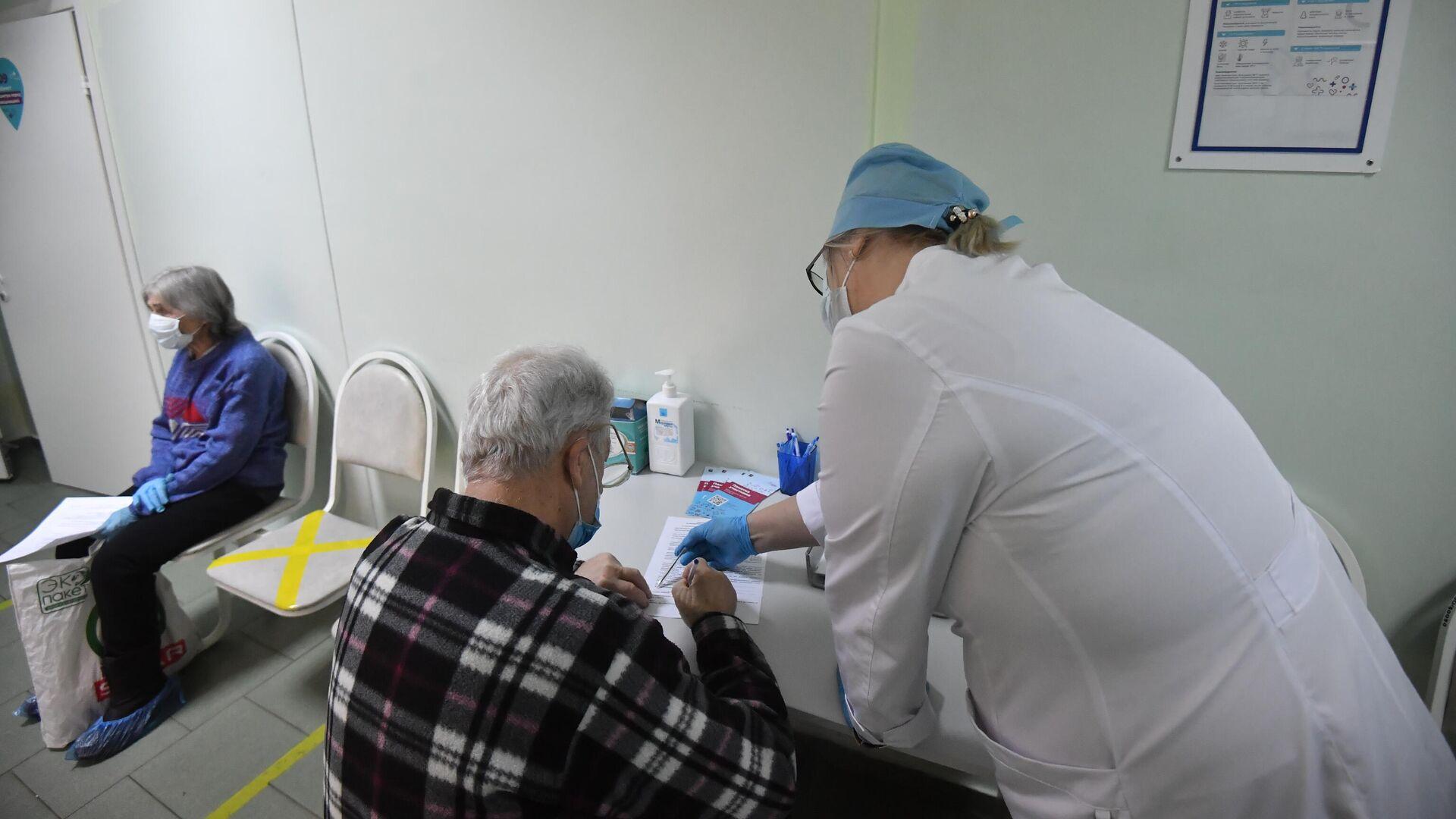 Вакцинация от COVID-19 в Москве - РИА Новости, 1920, 16.01.2021