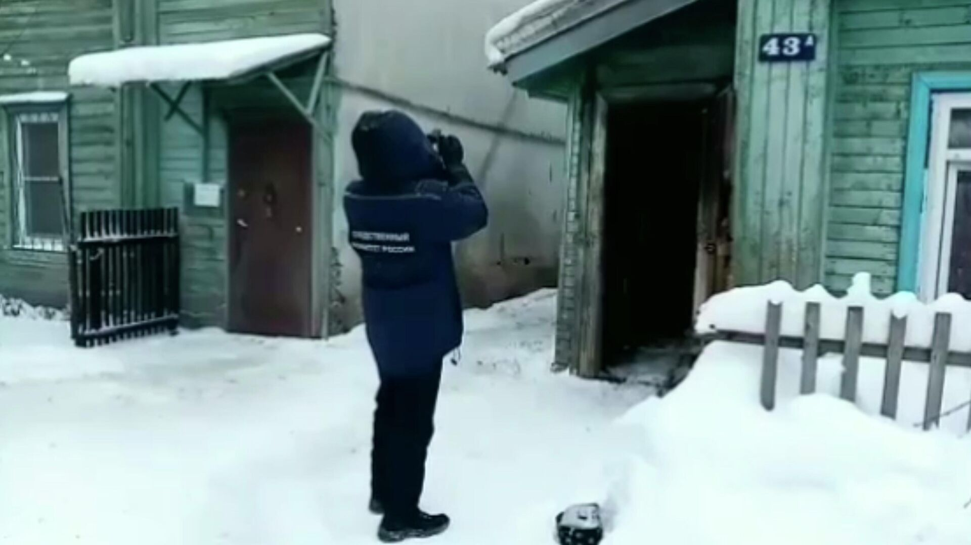 Последствия пожара в жилом доме, расположенном по улице Большевиков города Твери - РИА Новости, 1920, 16.01.2021