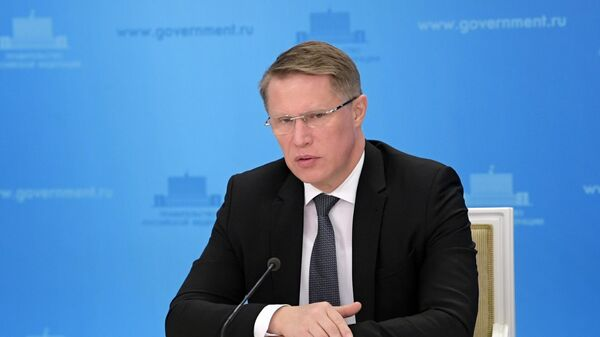 Министр здравоохранения РФ Михаил Мурашко во время брифинга