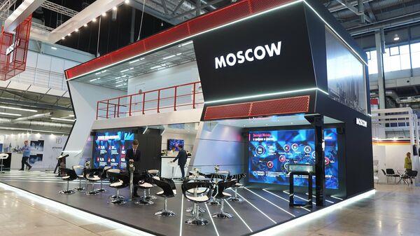 Стенд автономной организации Моспром
