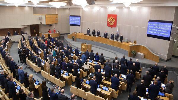 Депутаты на первом пленарном заседании весенней сессии Государственной Думы