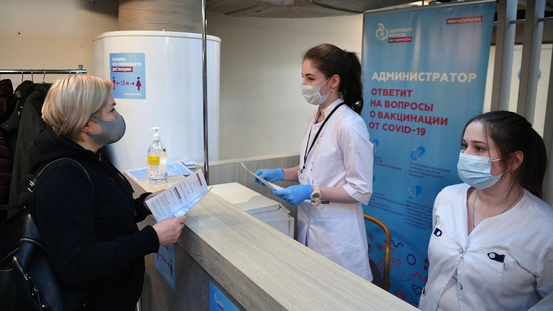 Женщина получает сертификат о вакцинации от СOVID-19 на территории фудмолла Депо.Москва - РИА Новости, 1920, 23.01.2021