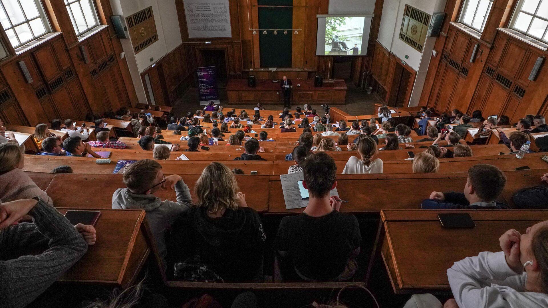 Студенты на лекции в МГУ - РИА Новости, 1920, 25.01.2021