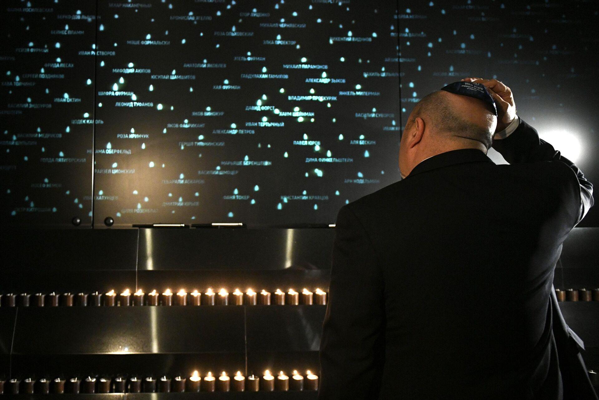 Церемония зажжения свечей, посвященная Международному дню памяти жертв Холокоста - ПРОФИ Новости, 1920, 08.04.2021