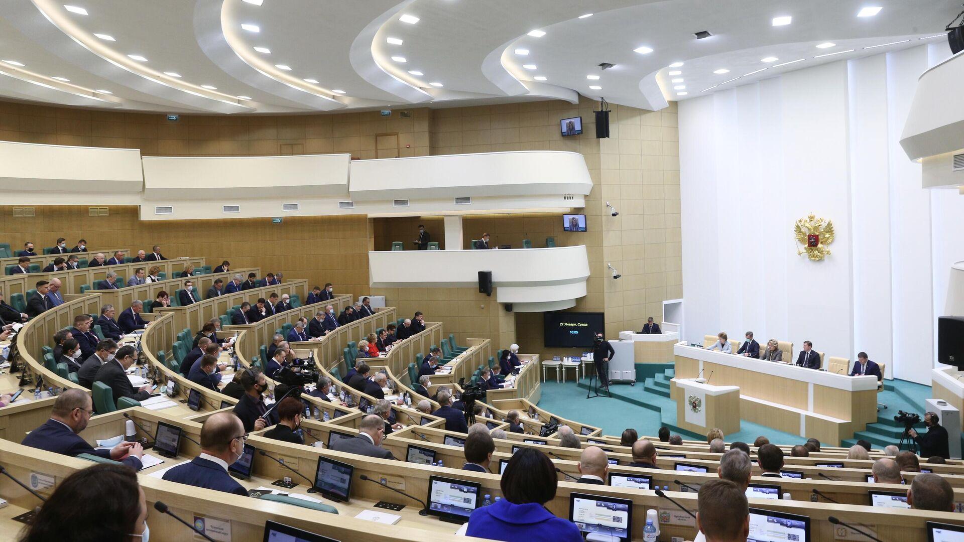 Заседание Совета Федерации РФ - РИА Новости, 1920, 27.01.2021