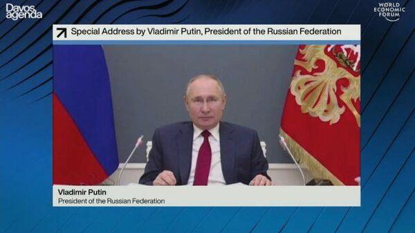 Приоритеты России построены вокруг человека, семьи –  Путин о демографическом развитии страны
