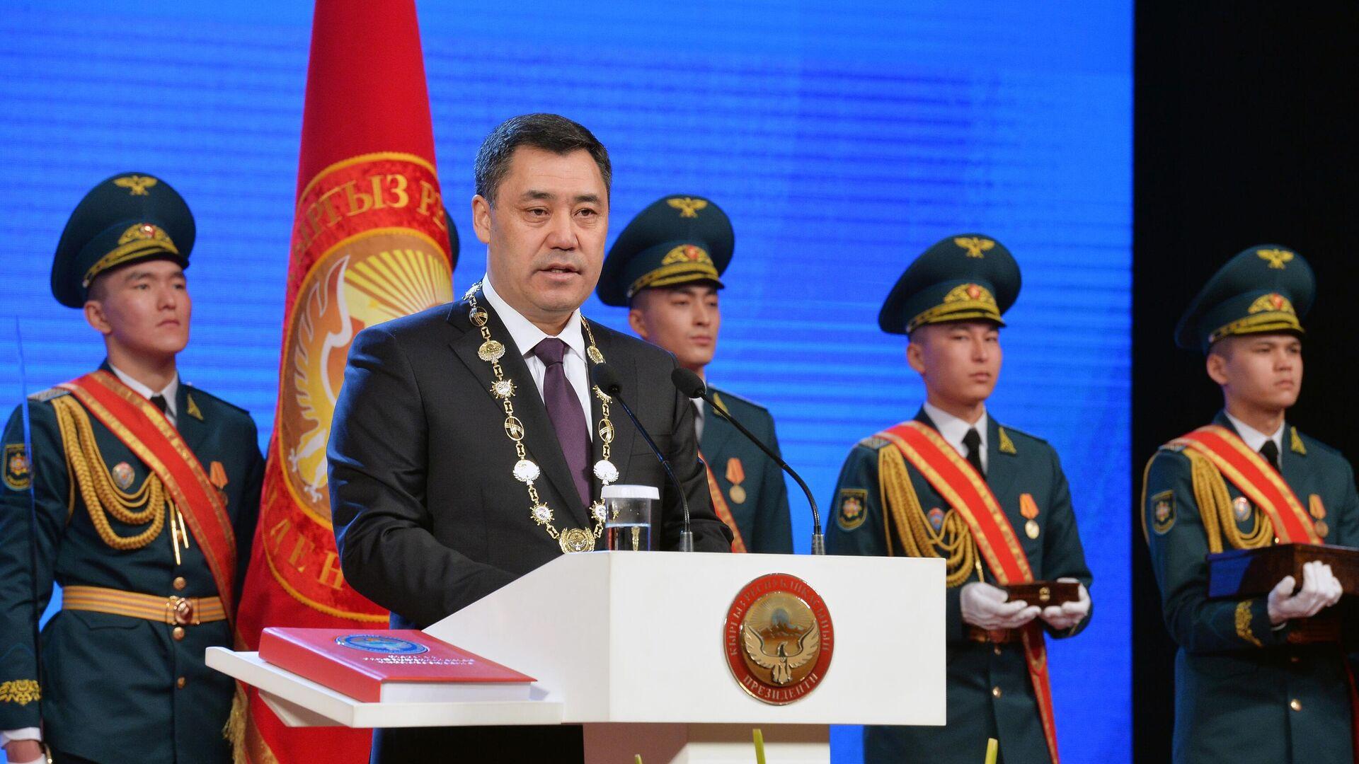 Президент Садыр Жапаров во время инаугурации в Киргизии - РИА Новости, 1920, 28.01.2021