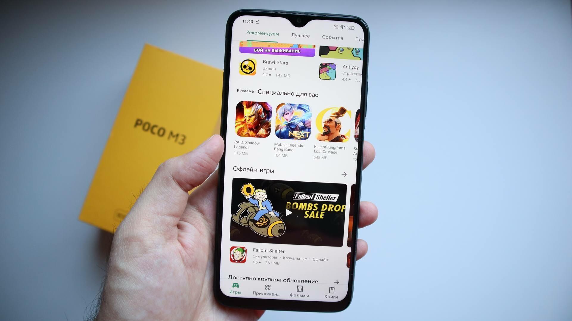 Обзор Poco M3: антикризисный смартфон с гигантским аккумулятором