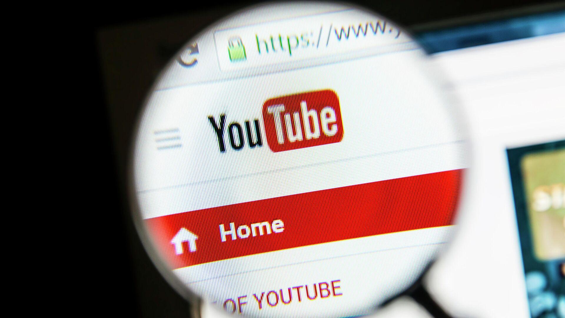 Логотип YouTube - РИА Новости, 1920, 03.03.2021