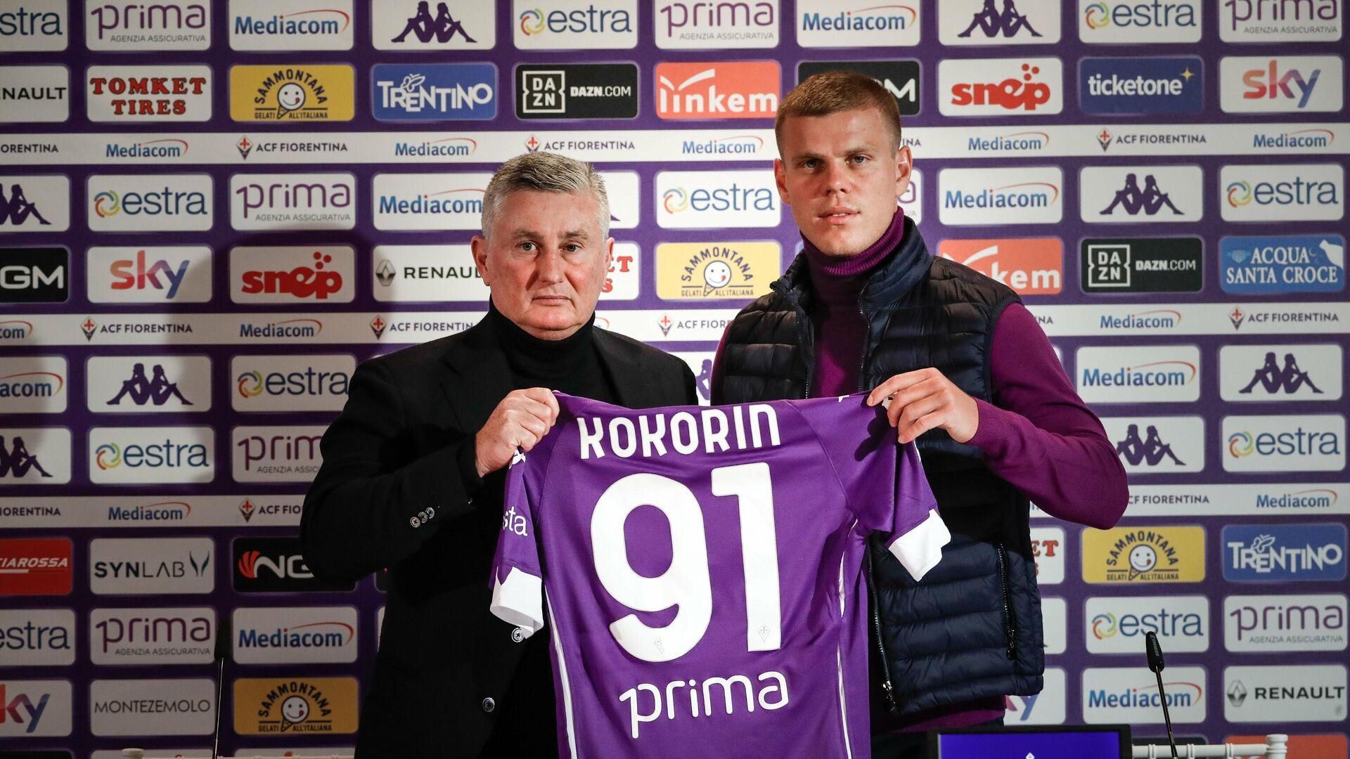 Кокорин получил разрешение на работу в Италии - Спорт РИА Новости,  01.02.2021