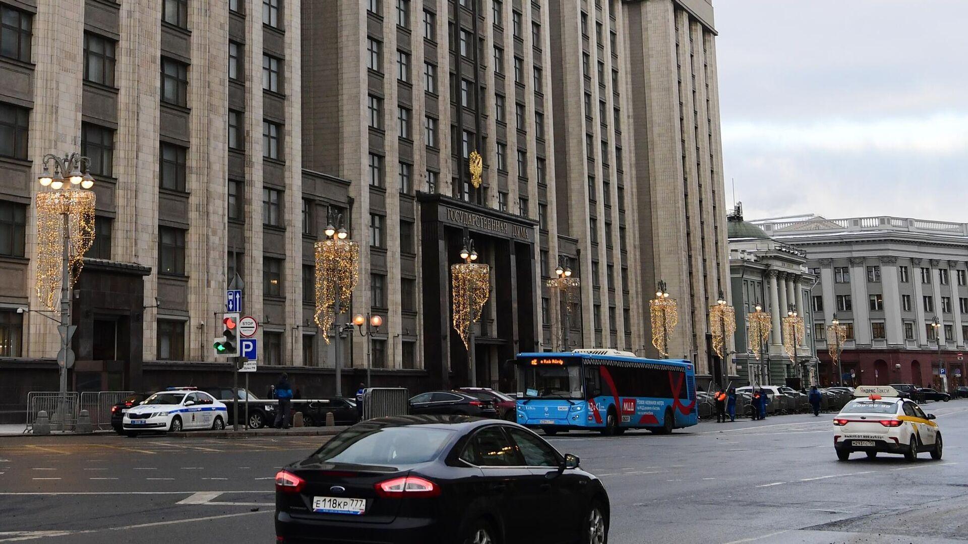 Здание Государственной думы РФ в Москве - РИА Новости, 1920, 07.04.2021