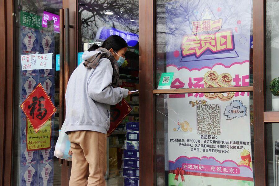 Жительница Пекина выбирает товары в магазине