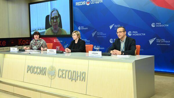 Участники пресс-конференции на тему: Российские университеты в публичном информационном пространстве: по данным медиаисследований МИА Россия сегодня