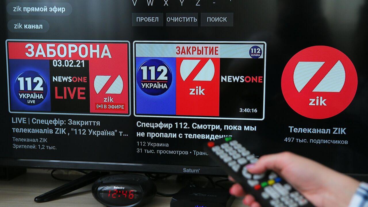 Украинские журналисты закрытых телеканалов обратились к Меркель