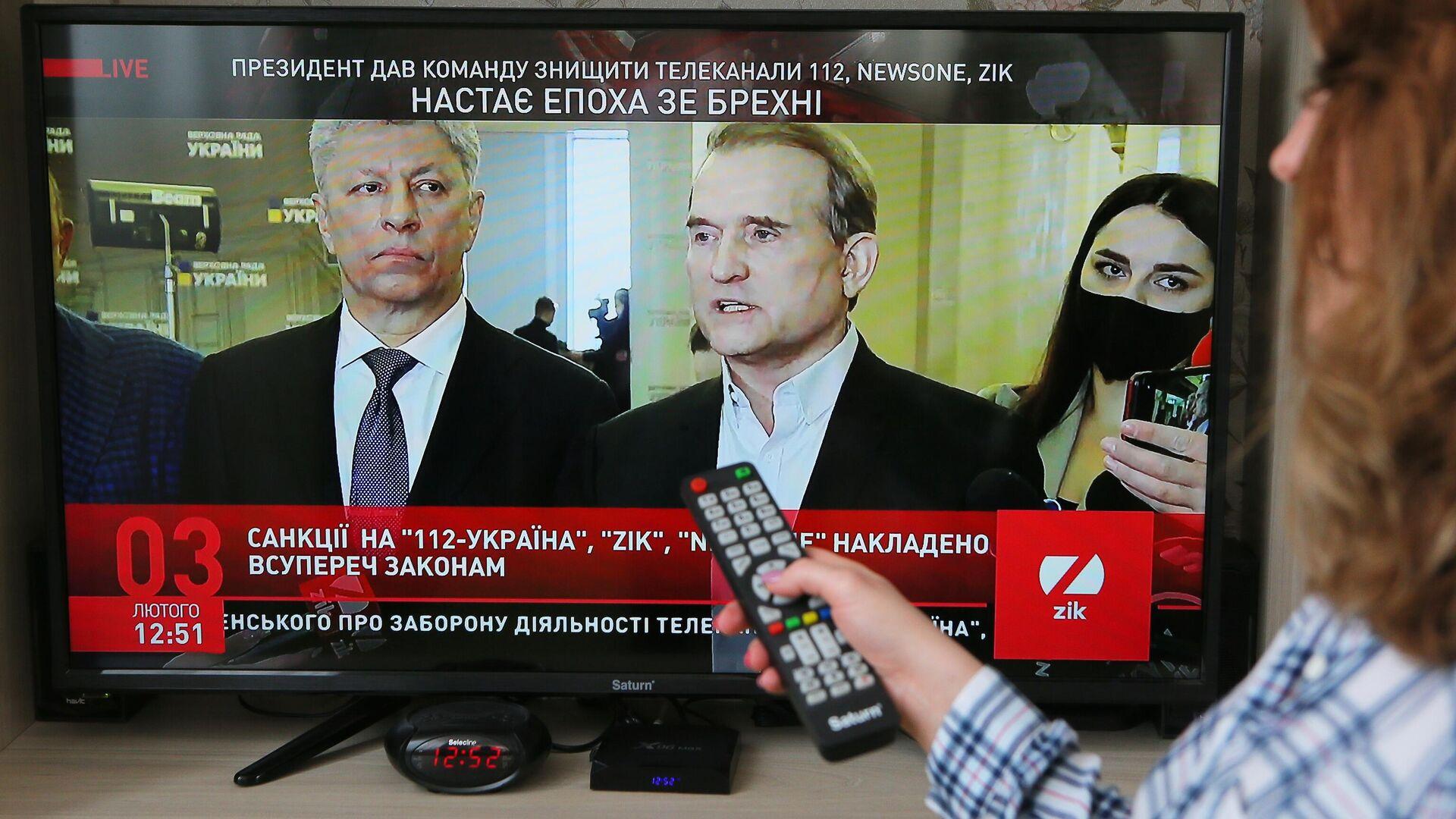 Экран телевизора с интернет-трансляцией телеканала ZIK - РИА Новости, 1920, 11.05.2021
