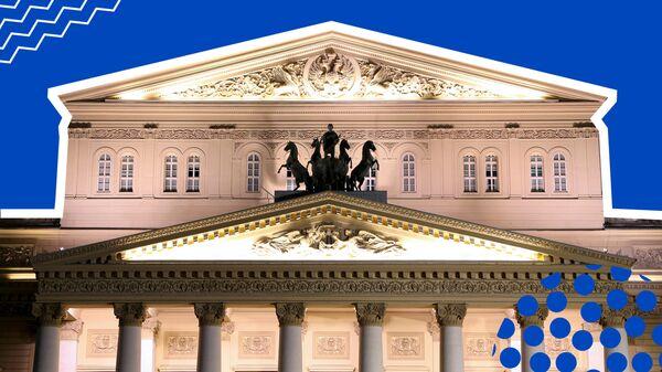 Коллаж с изображением здания Большого театра