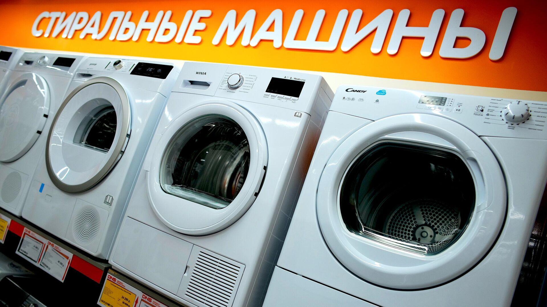 РБК: в России возможен дефицит холодильников и кондиционеров