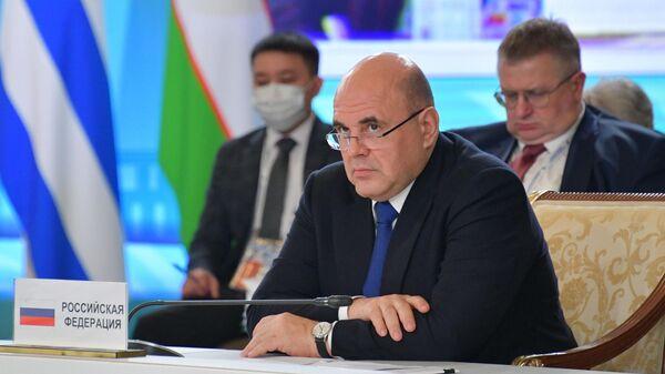 Председатель правительства РФ Михаил Мишустин принимает участие в заседании Евразийского межправительственного совета стран ЕАЭС