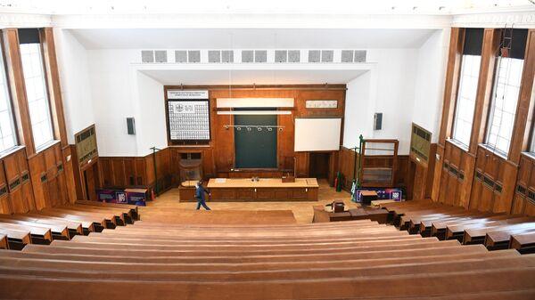 Аудитория в Московском государственном университете имени М. В. Ломоносова