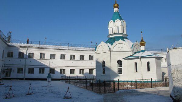 Внутренний двор и церковь в СИЗО № 1 в Иркутске