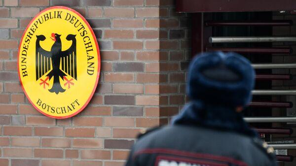 Крымские немцы обвинили посольство в Москве в нарушении их прав