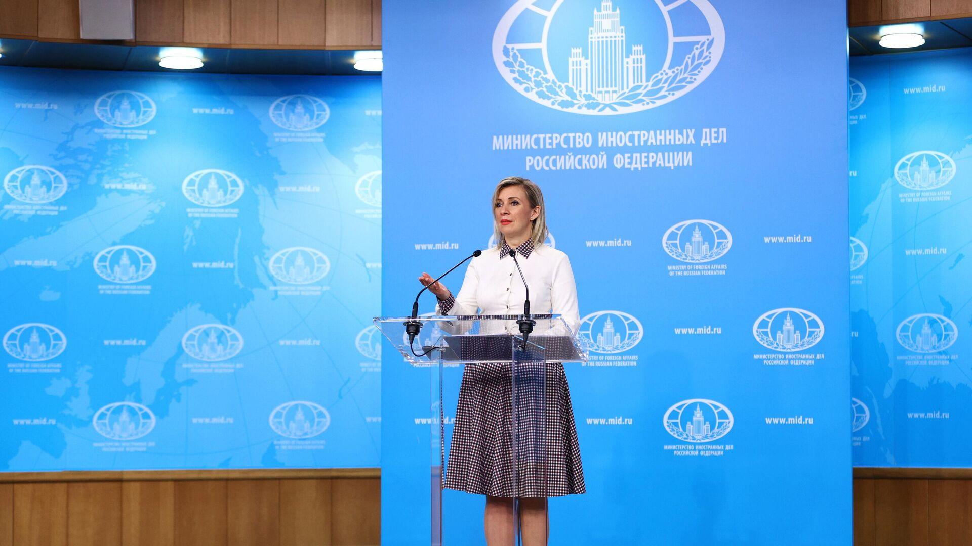 Официальный представитель Министерства иностранных дел России Мария Захарова во время брифинга - РИА Новости, 1920, 18.02.2021