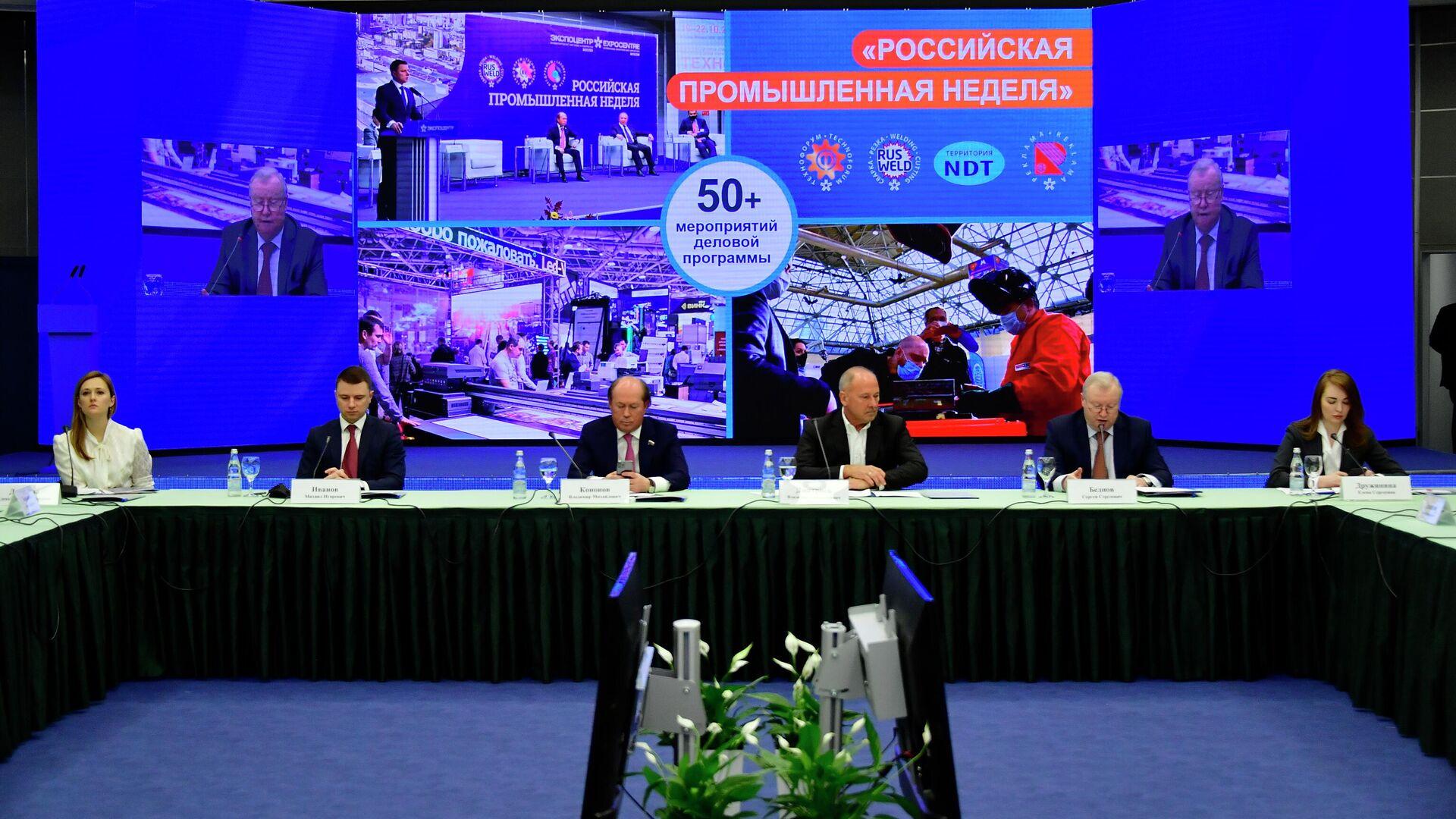 Экспоцентр станет одной из экспертных площадок Года науки и технологий - РИА Новости, 1920, 12.02.2021