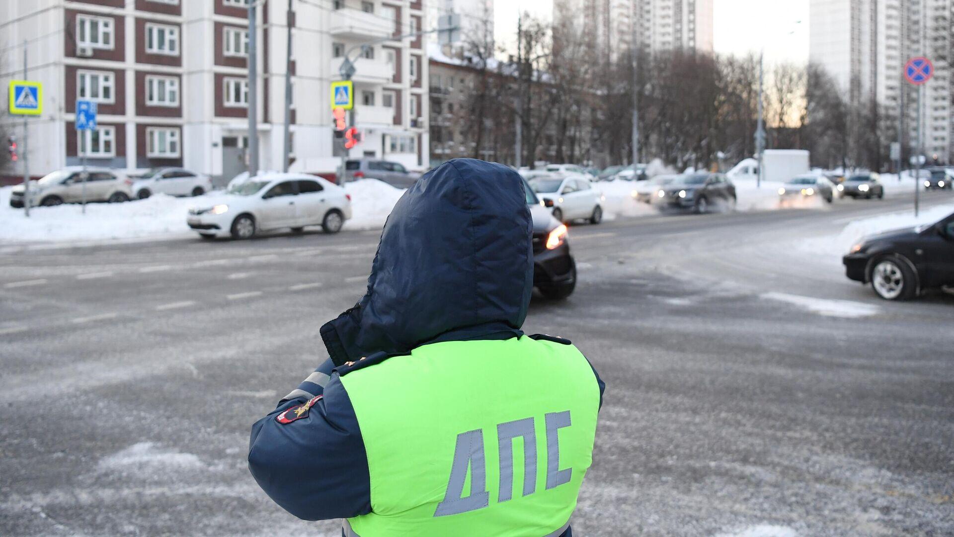 Сотрудник дорожно-патрульной службы - РИА Новости, 1920, 20.02.2021
