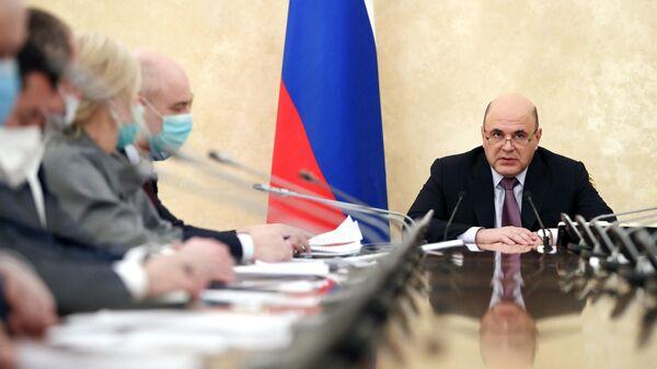В России создали реестр недобросовестных исполнителей госуслуг в соцсфере