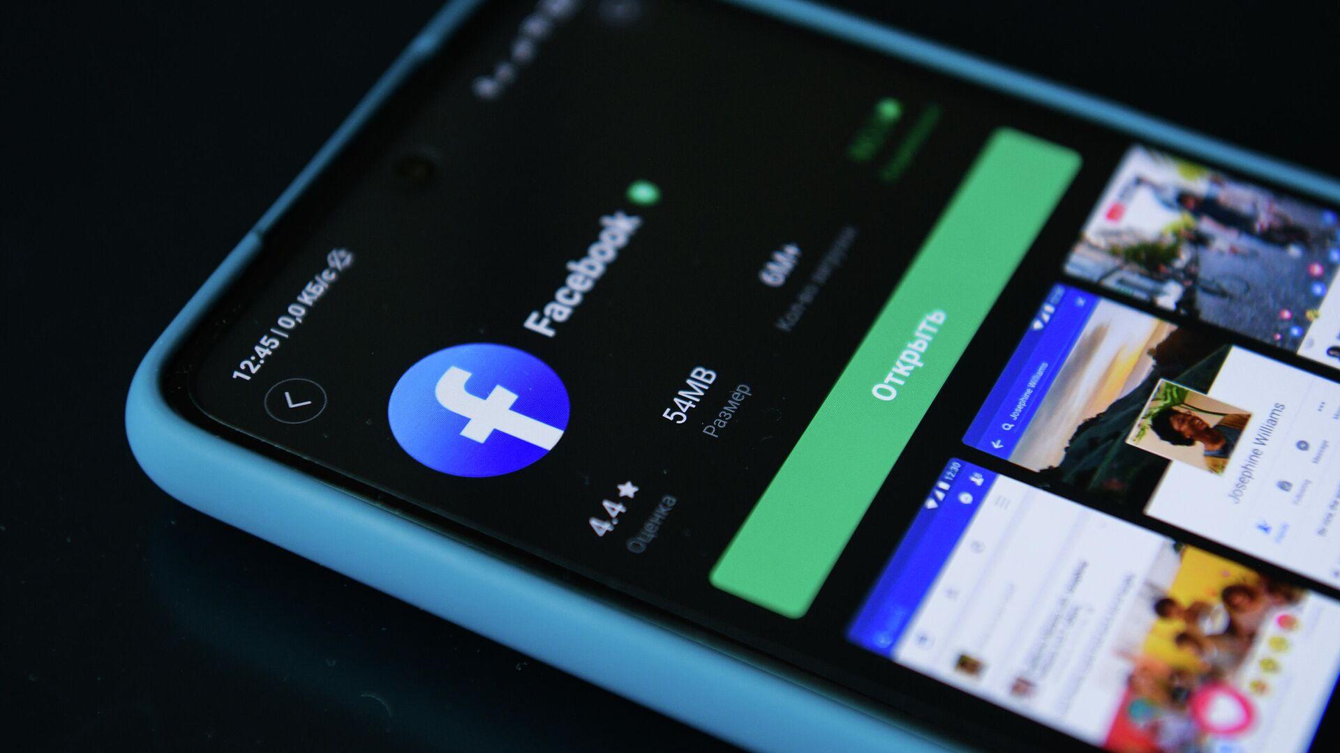 Приложение социальной сети Facebook в телефоне - РИА Новости, 1920, 17.05.2021