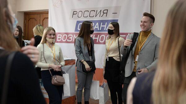 Полуфинал конкурса Учитель будущего. Студенты в Томске