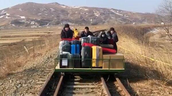 Пешком из-за закрытых границ: возвращение дипломатов из КНДР на родину