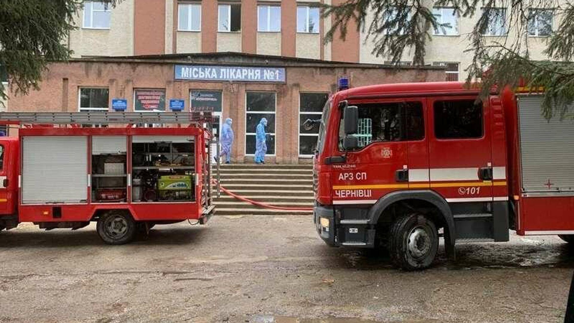 Сотрудники экстренных служб на месте взрыва в больнице в городе Черновцы, Украина - РИА Новости, 1920, 27.02.2021